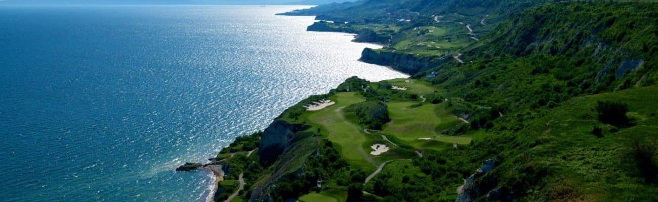 Golf Holidays in Bulgaria